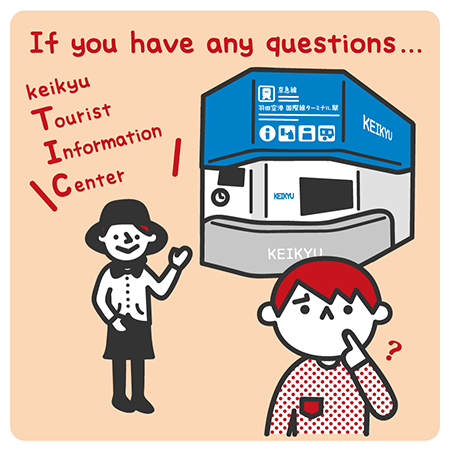 If you have any questions… keikyu Tourist Information Center
